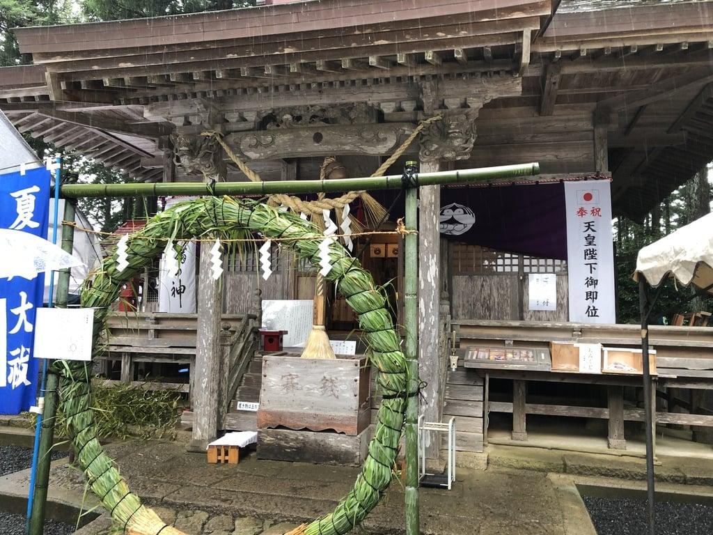 坪沼八幡神社(宮城県)