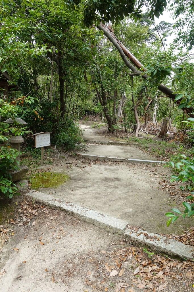 交野天神社の周辺