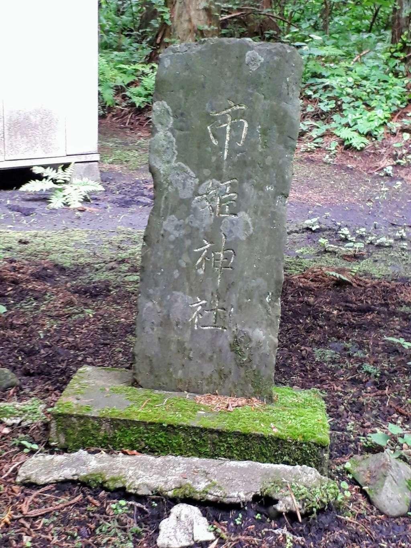 市姫神社の建物その他