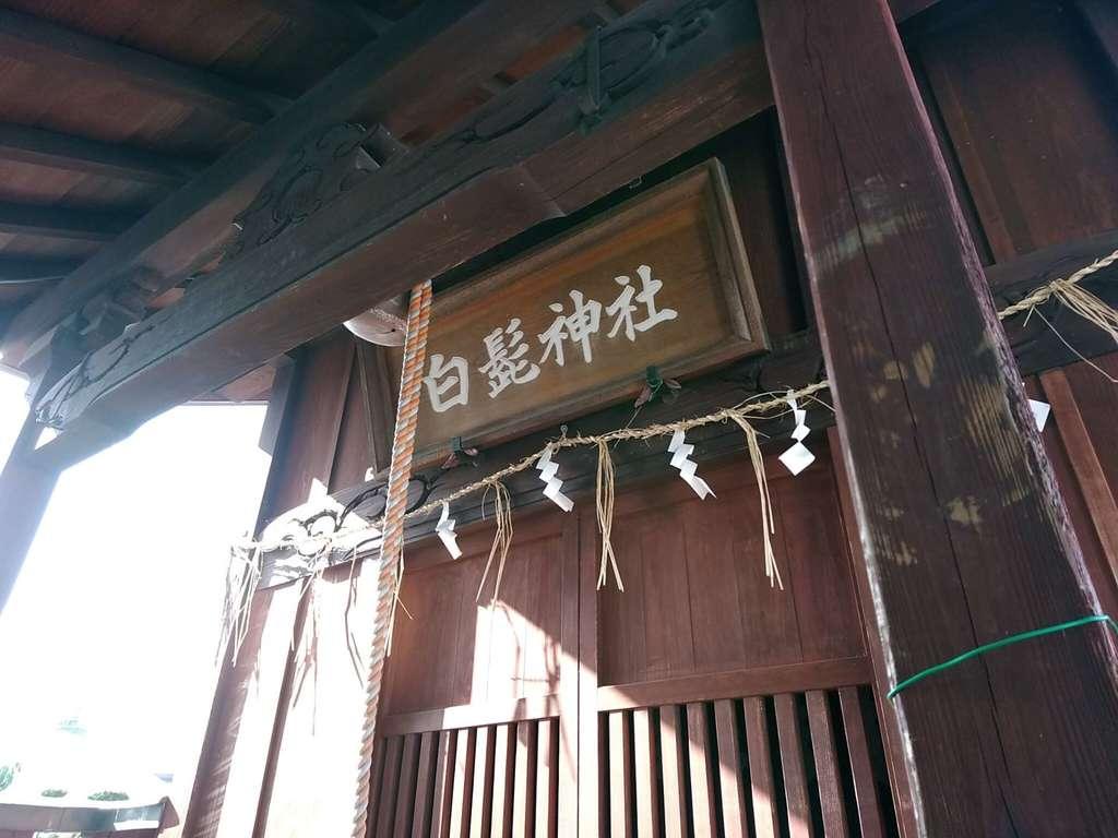 白髭神社の本殿
