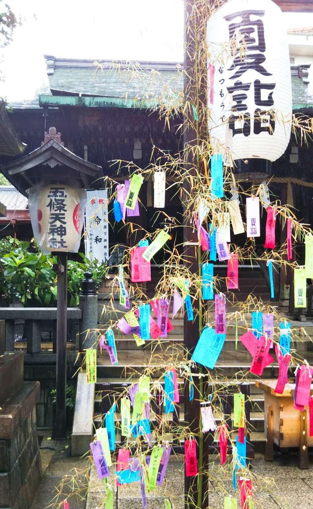 五條天神社のお祭り