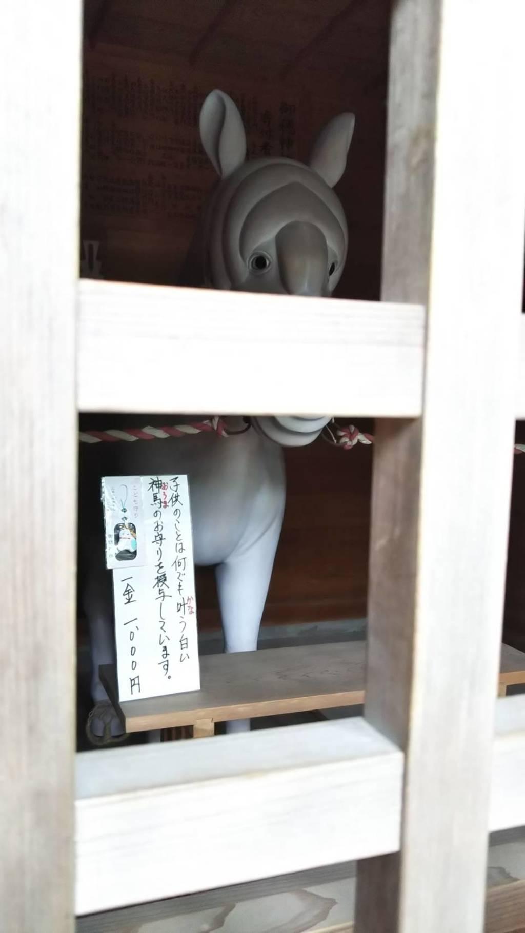 御穂神社の狛犬