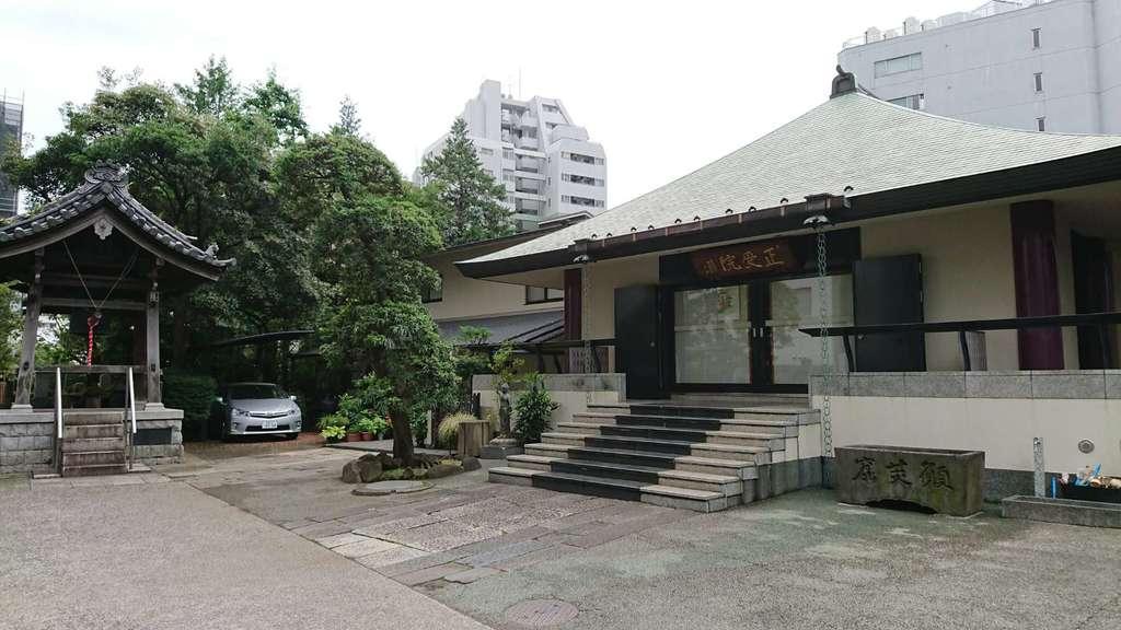 正受院(東京都)