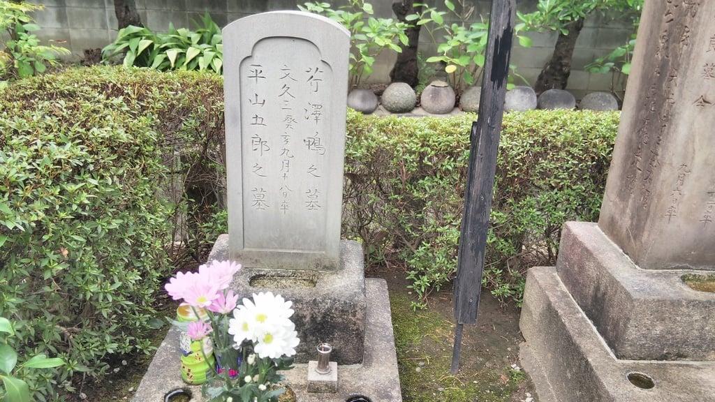壬生寺のお墓