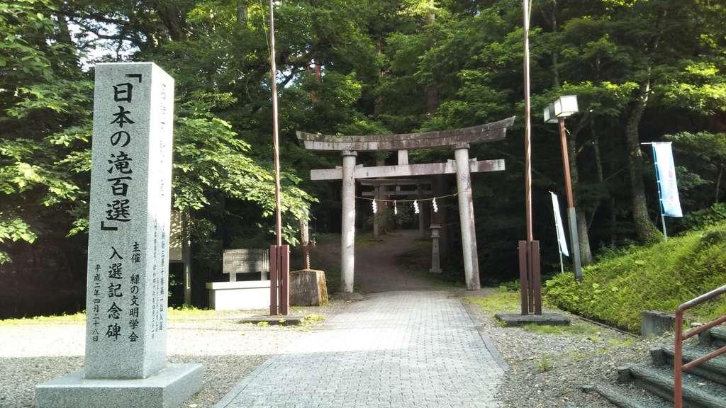 桜松神社の鳥居