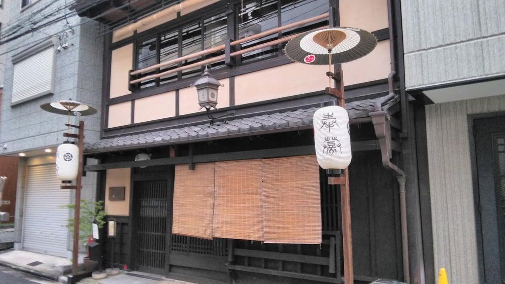 八坂神社(祇園さん)の周辺