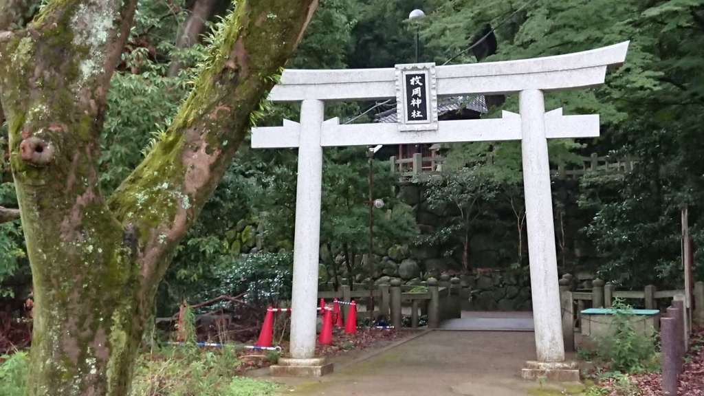 枚岡神社の鳥居
