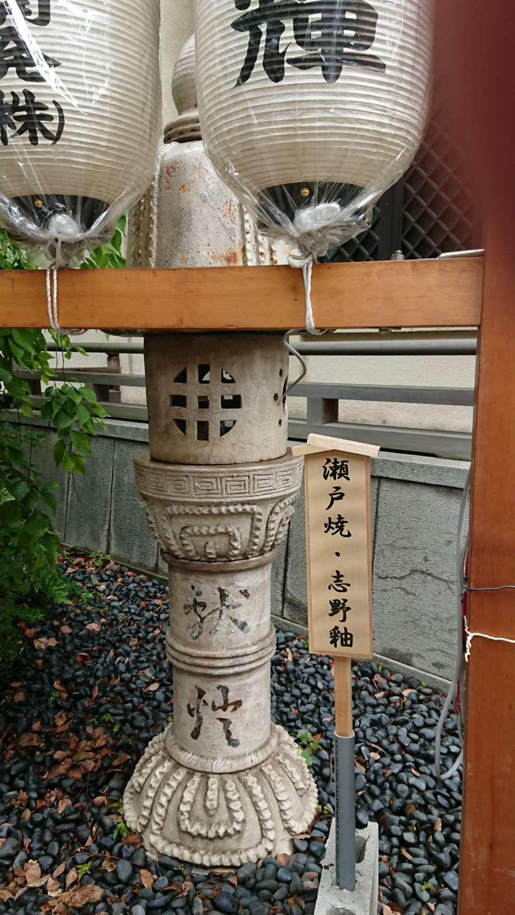 坐摩神社の建物その他