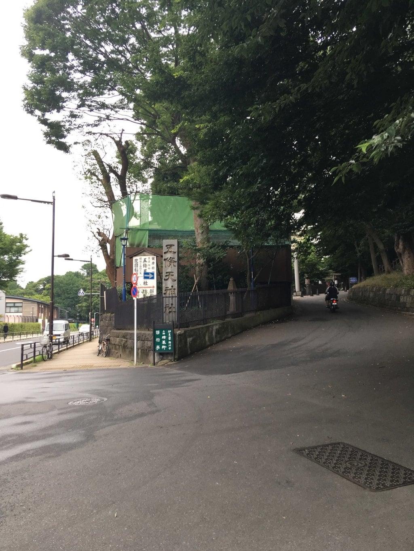 五條天神社の周辺