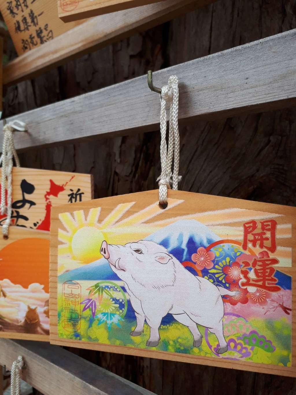石山神社の絵馬