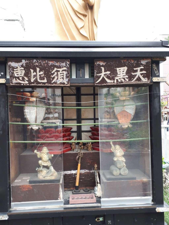 豊川稲荷札幌別院(玉宝禅寺)(北海道)