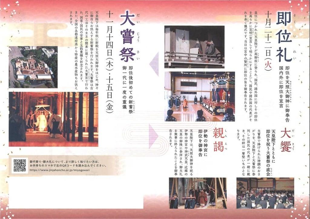 導きの社 熊野町熊野神社の歴史