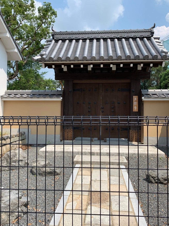 法園寺の山門