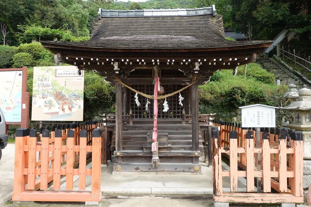 白鬚神社の末社