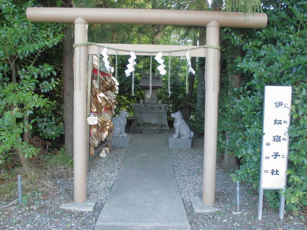 座間神社の末社