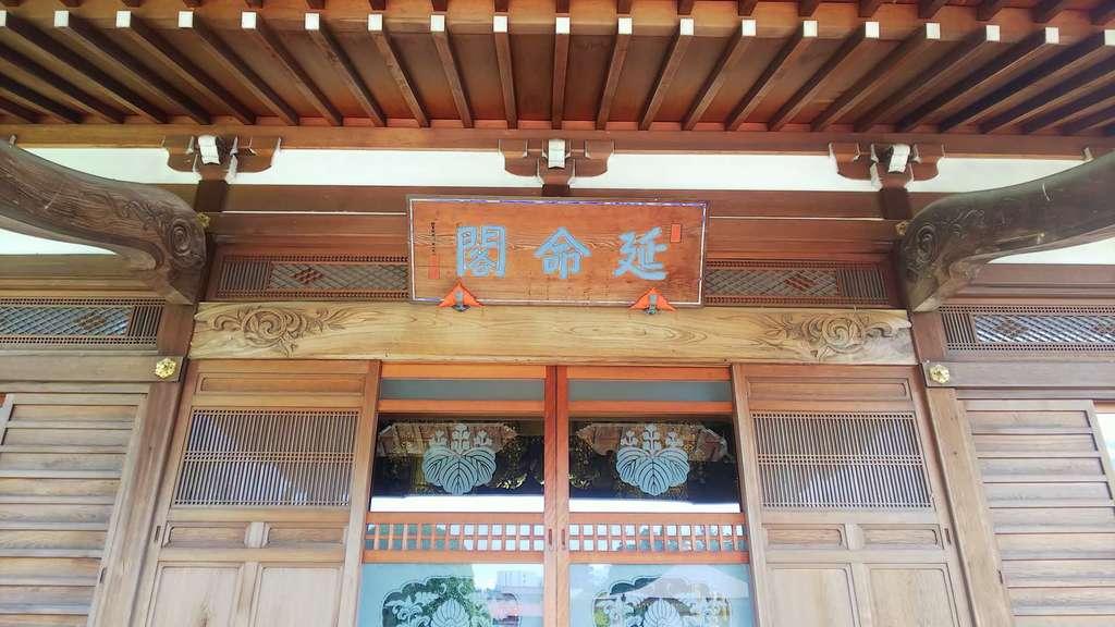 廣渡寺の建物その他