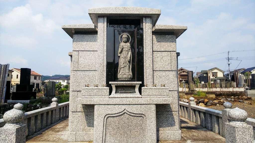 廣渡寺のお墓