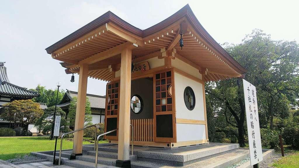 廣渡寺(埼玉県)