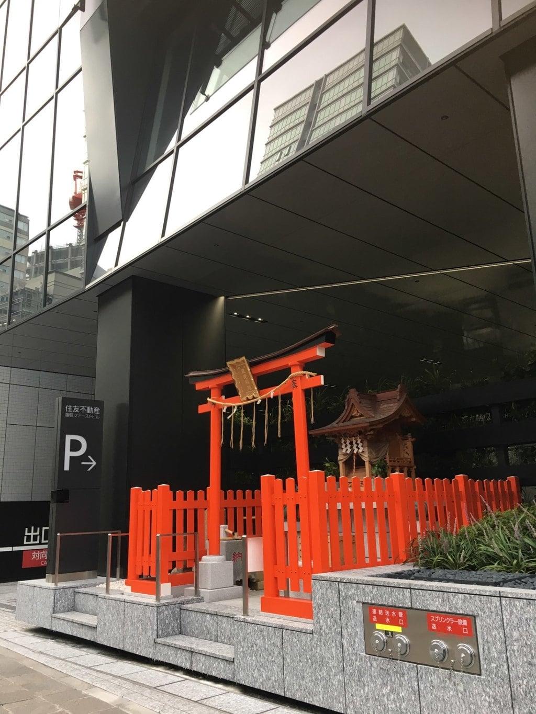 豊受稲荷神社(東京都)