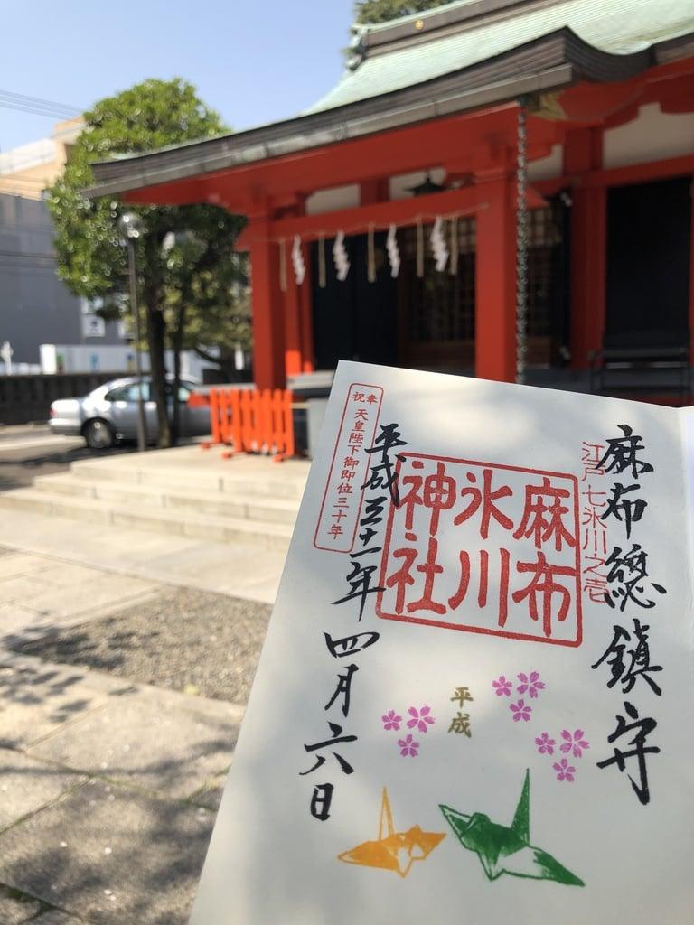 麻布氷川神社(東京都)