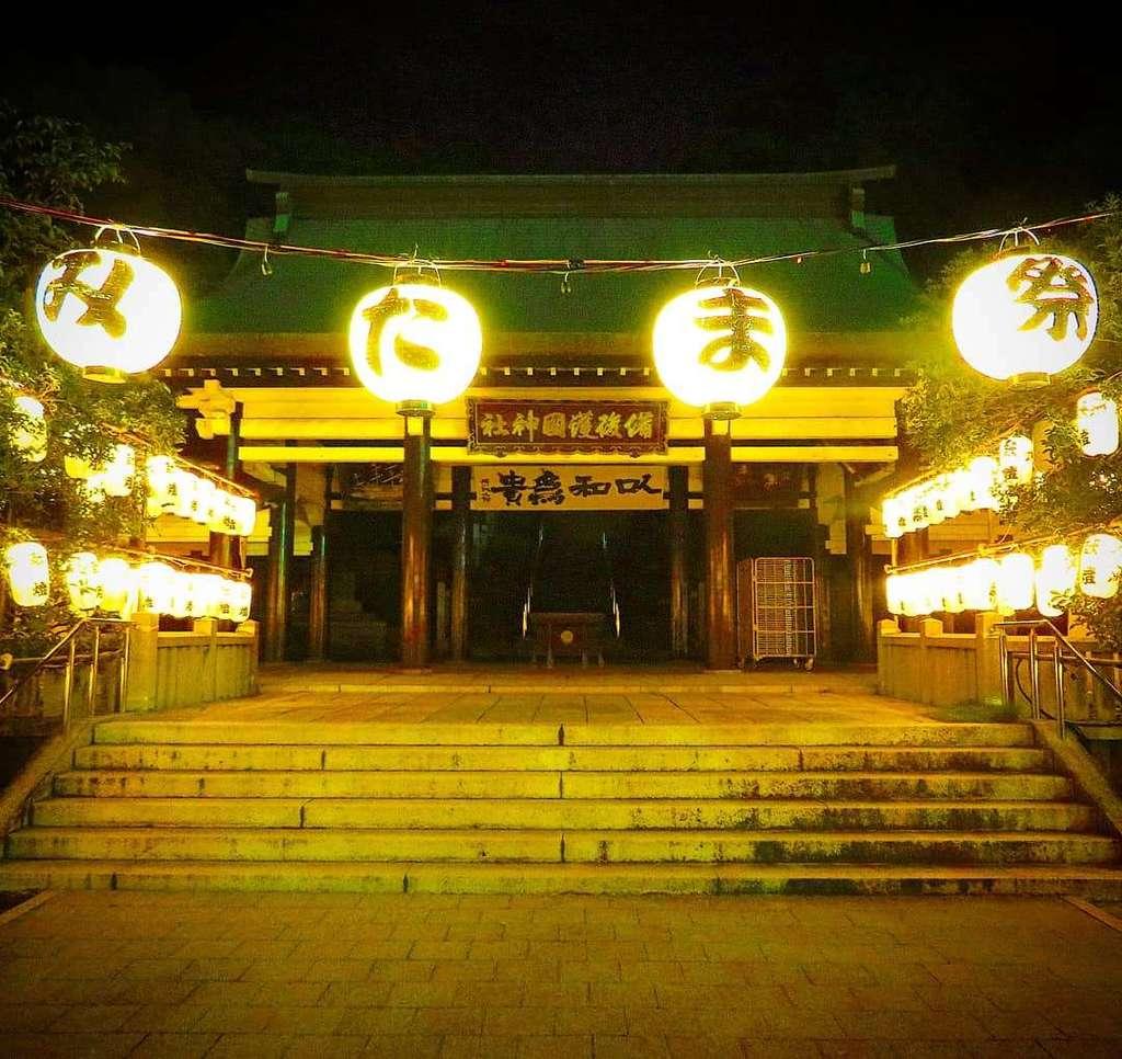 備後護国神社(広島県)