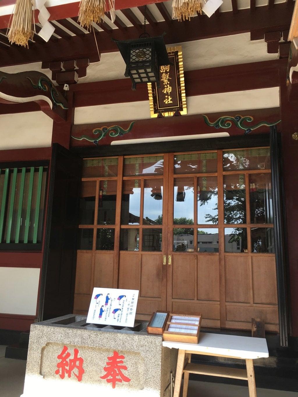 駒繋神社の本殿