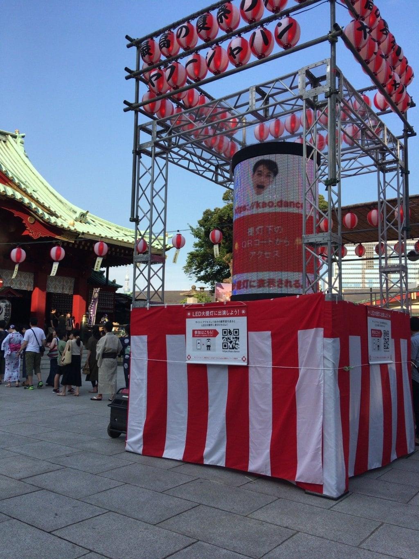 神田神社(神田明神)のお祭り