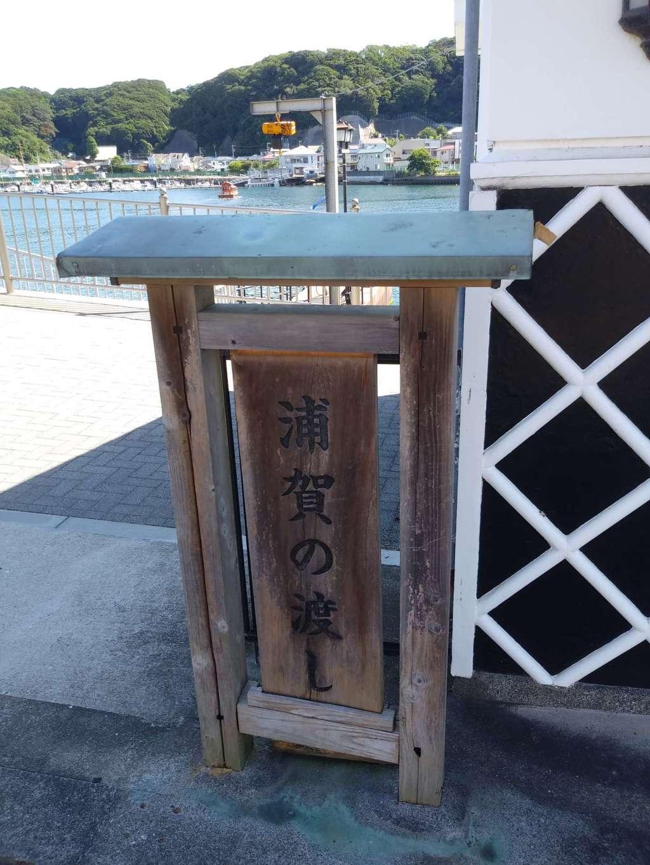 叶神社 (西叶神社)の周辺