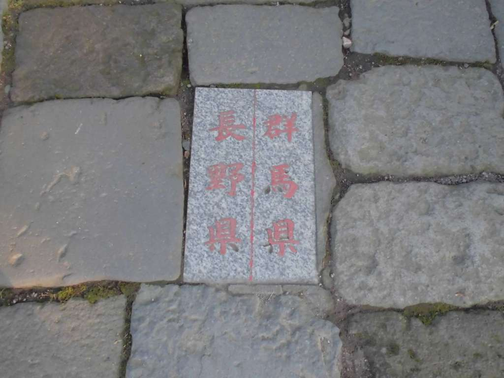 熊野神社(群馬県)