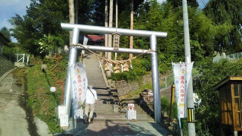 鹿角八坂神社の鳥居