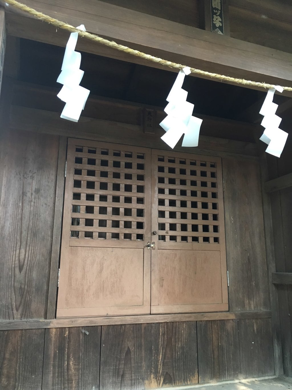 八王子神社の末社