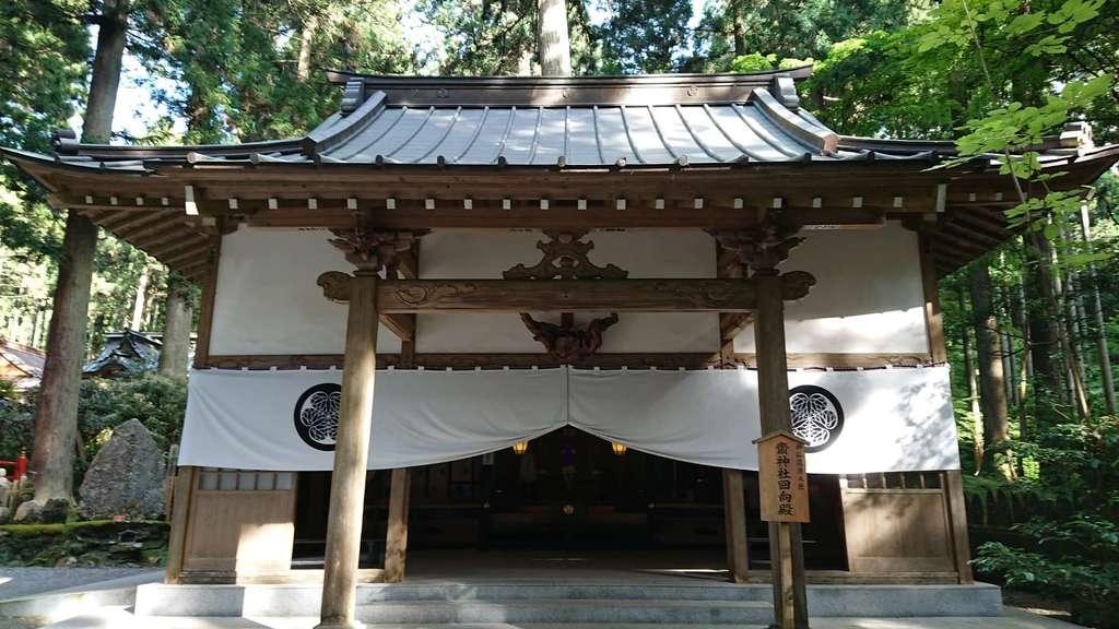 御岩神社の末社
