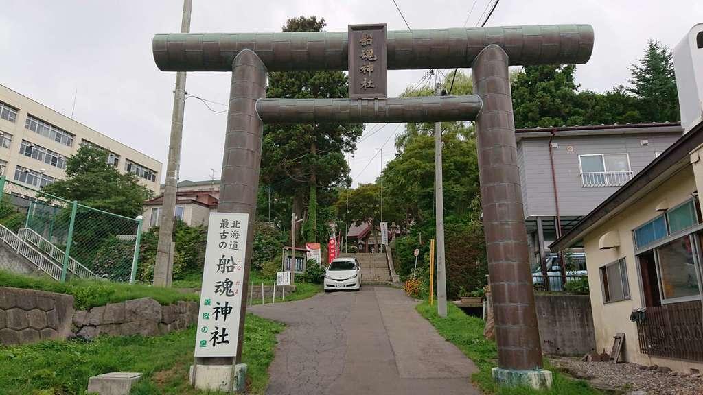 船魂神社の鳥居