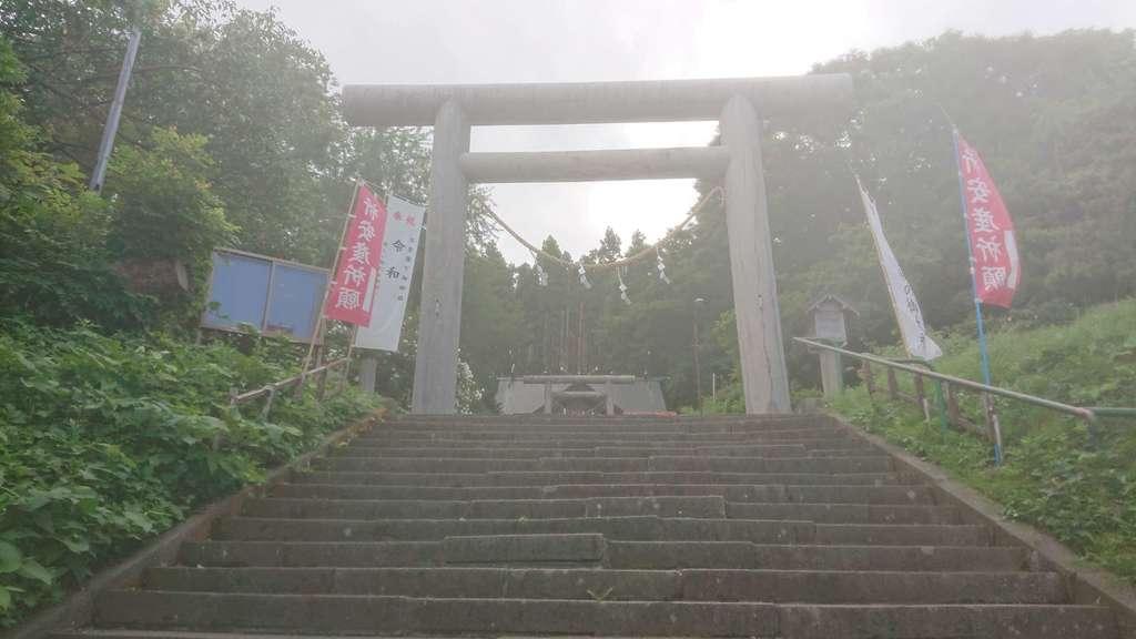 山上大神宮の鳥居