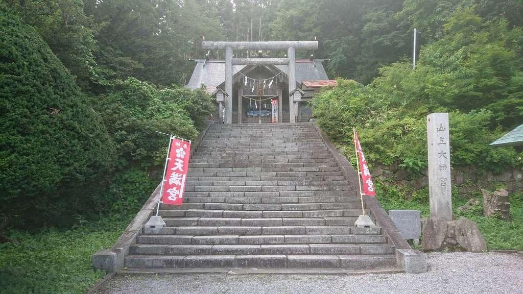 山上大神宮(北海道)