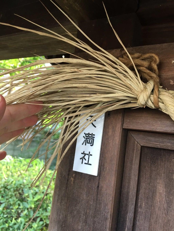 並木氷川神社の末社