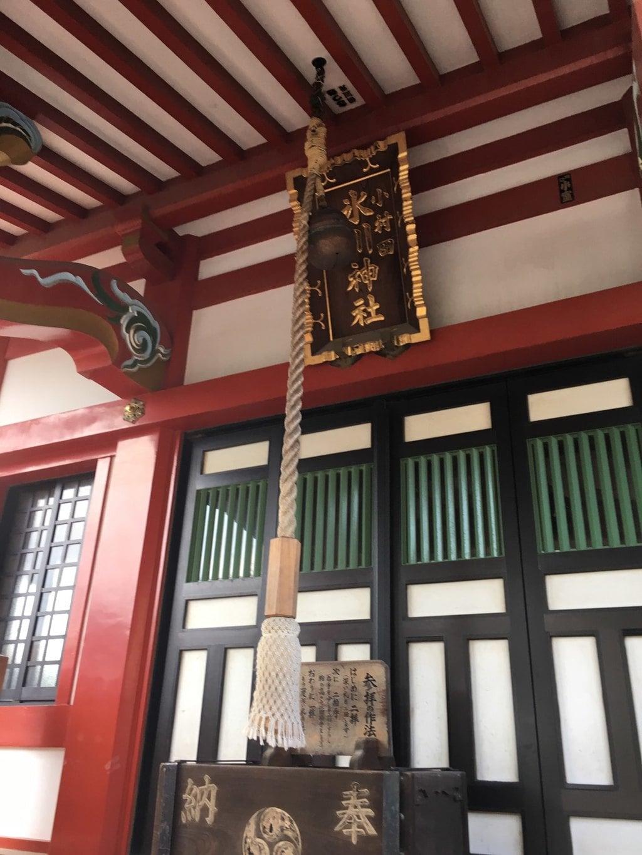 小村田氷川神社の本殿
