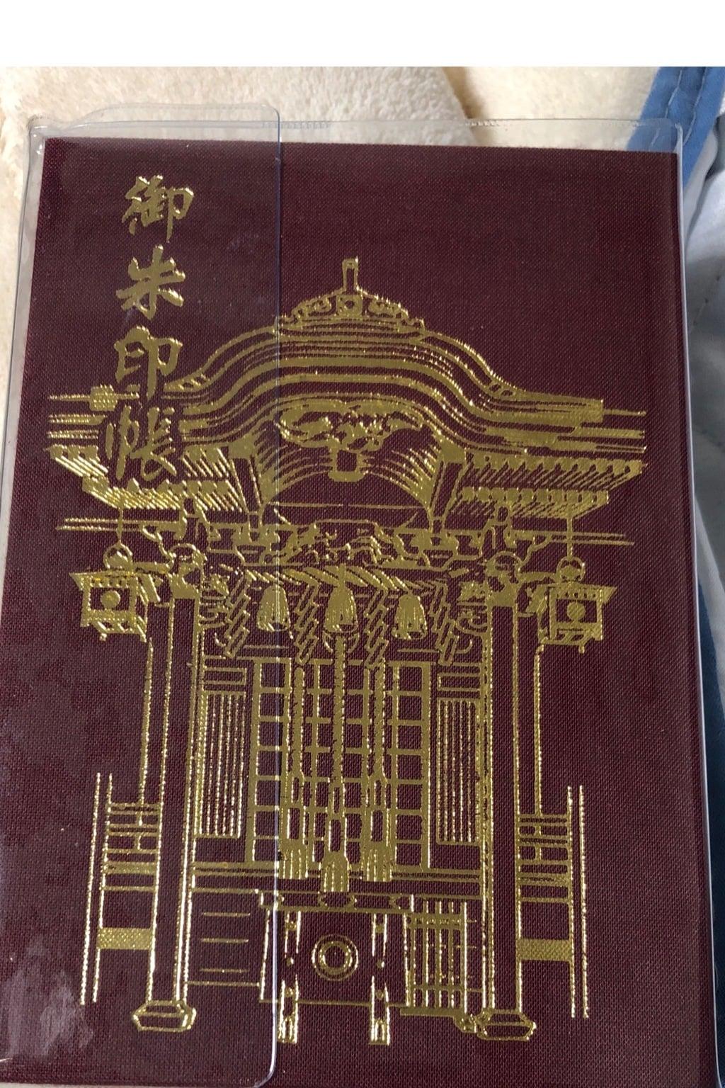 小網神社の御朱印帳