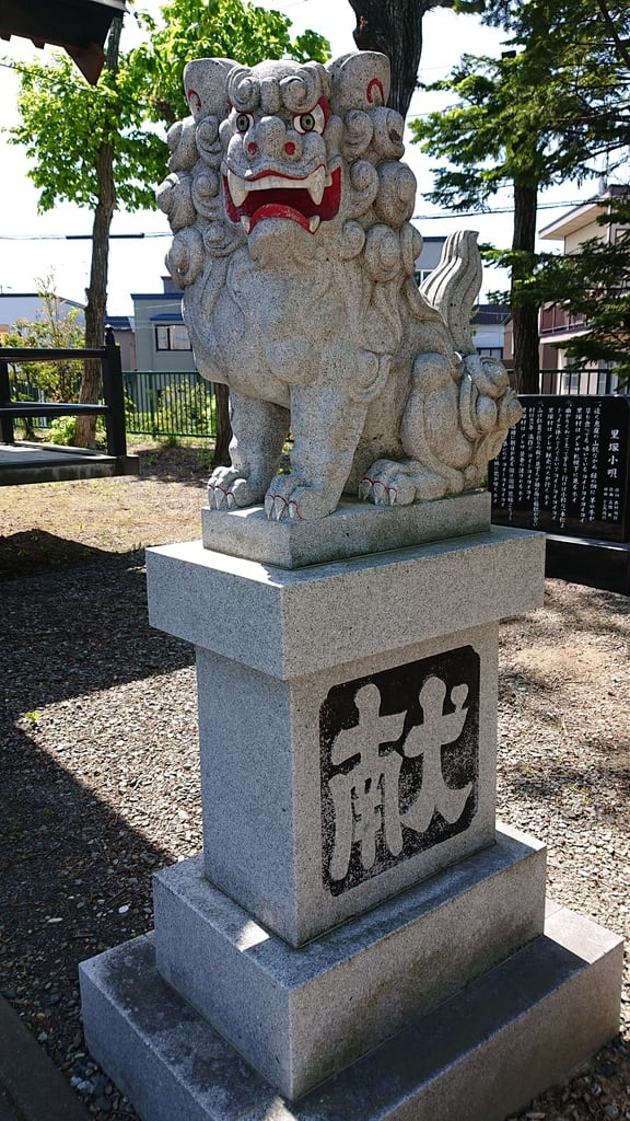 三里塚神社の狛犬