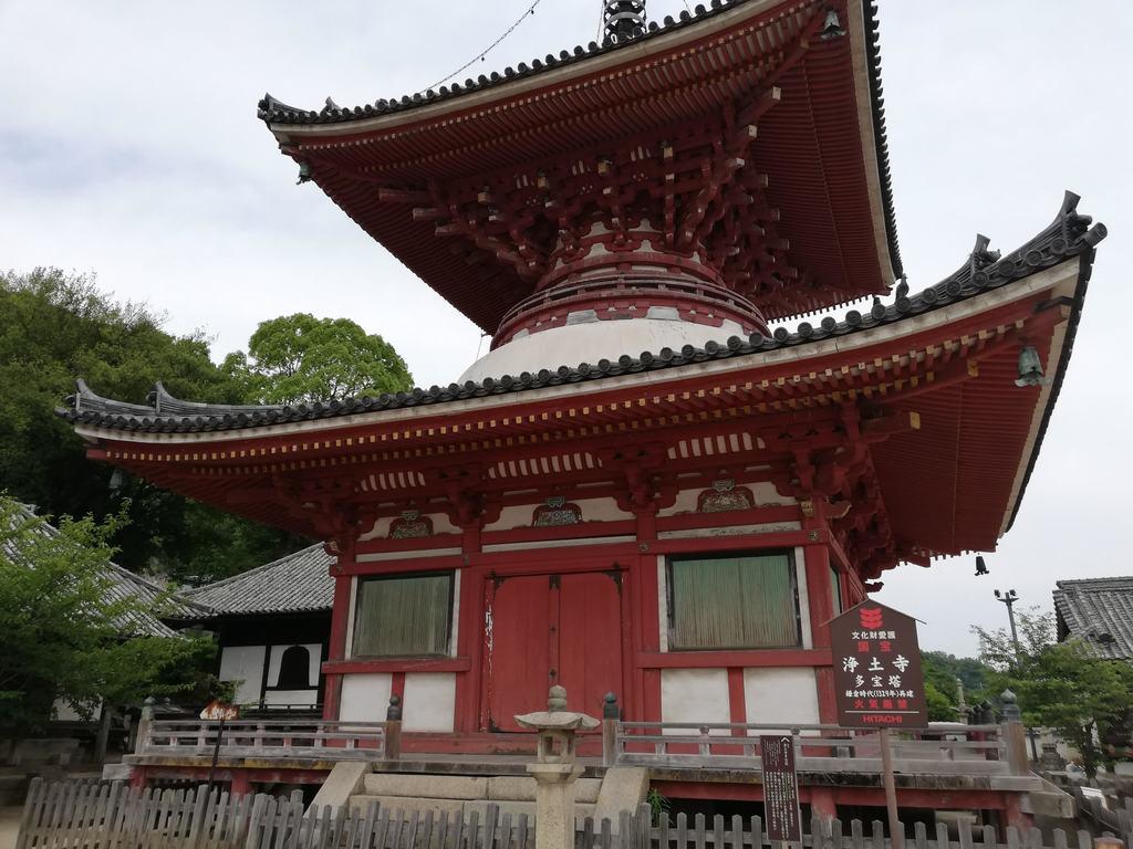 浄土寺の塔