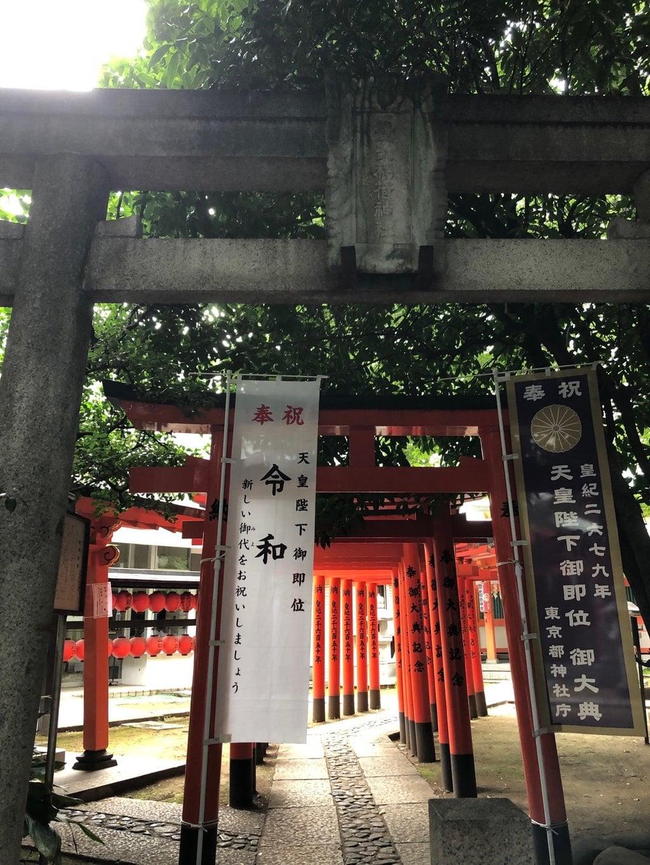 豊栄稲荷神社の鳥居