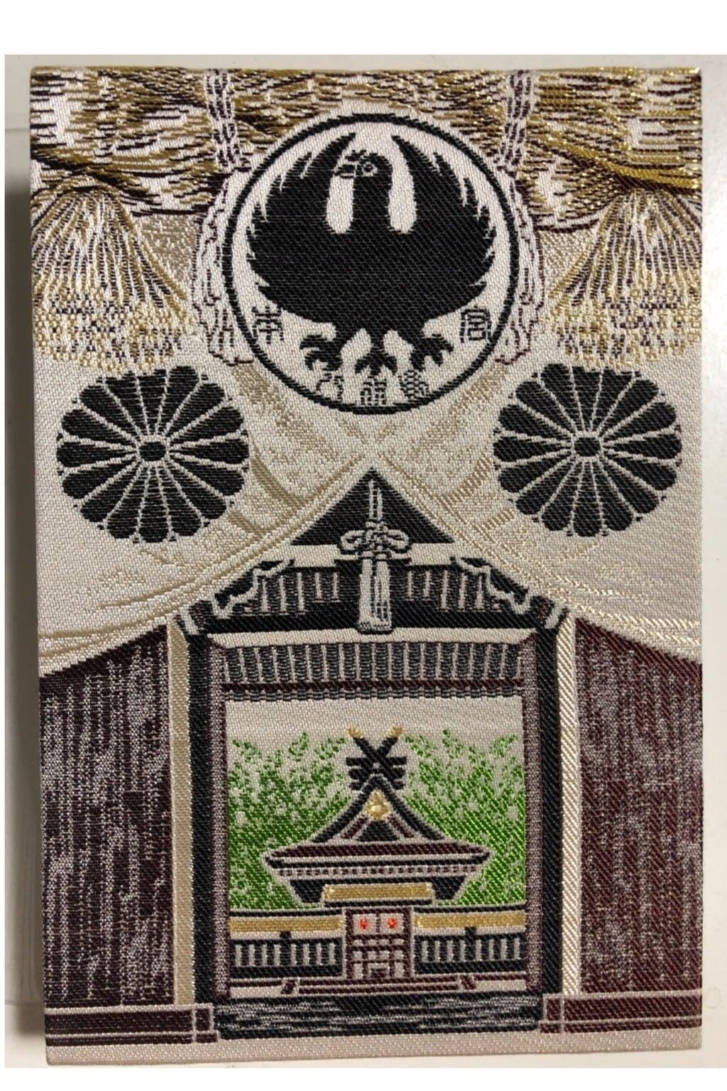 熊野本宮大社の御朱印帳