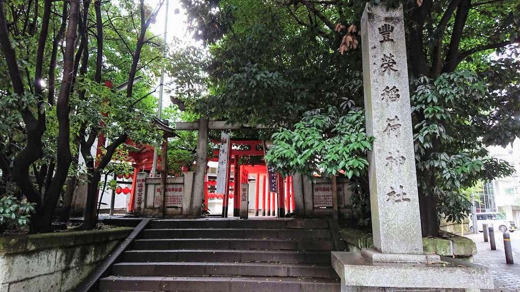 豊栄稲荷神社の建物その他