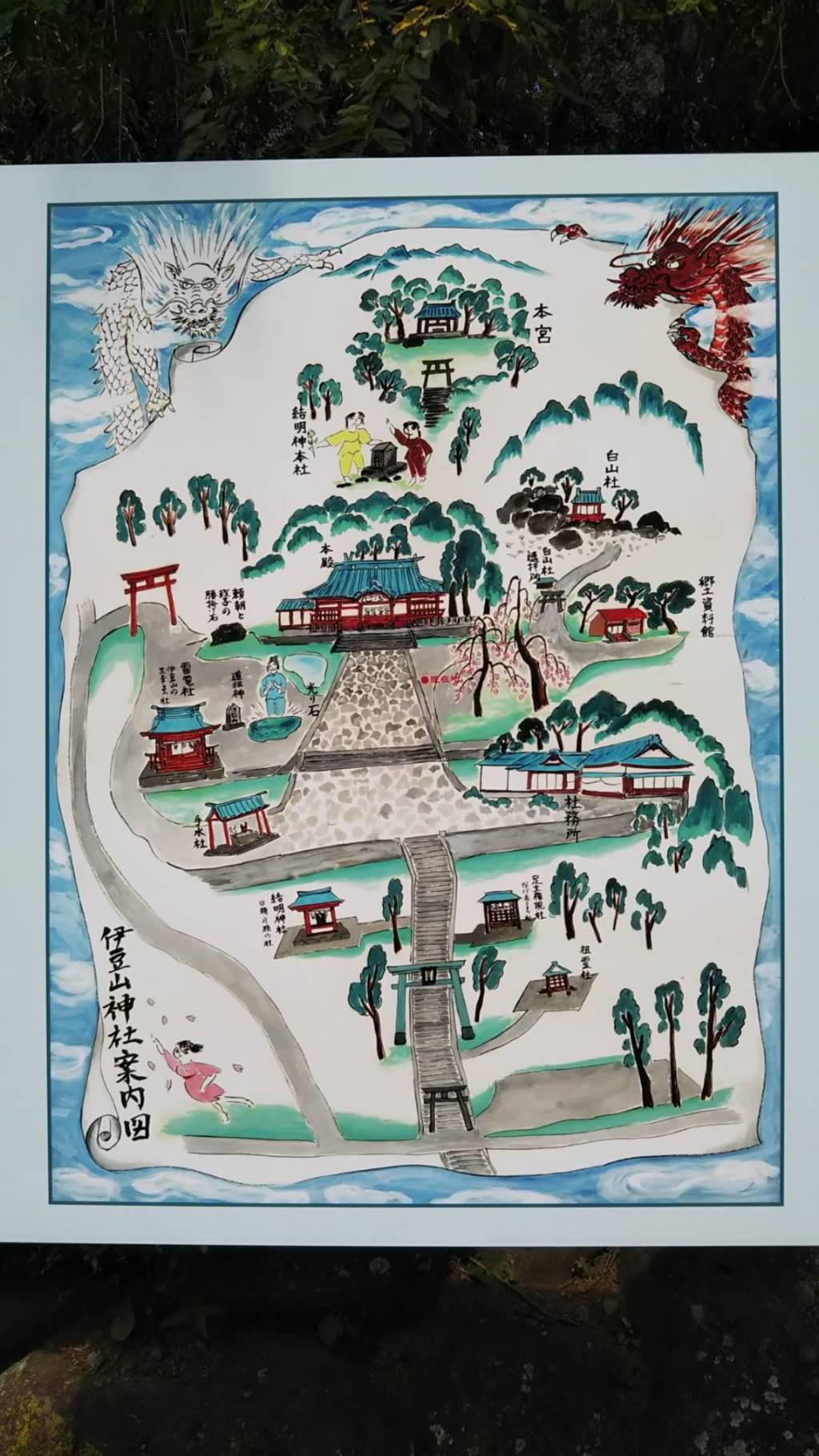 伊豆山神社(静岡県)