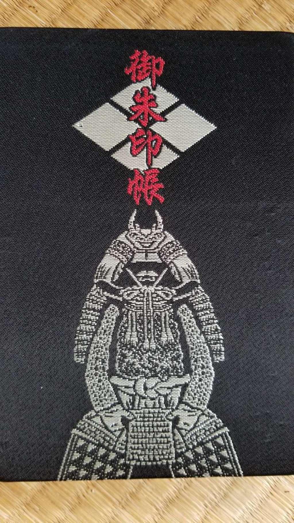 武田神社の御朱印帳