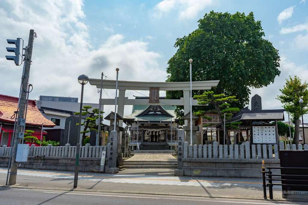 久須志神社の鳥居