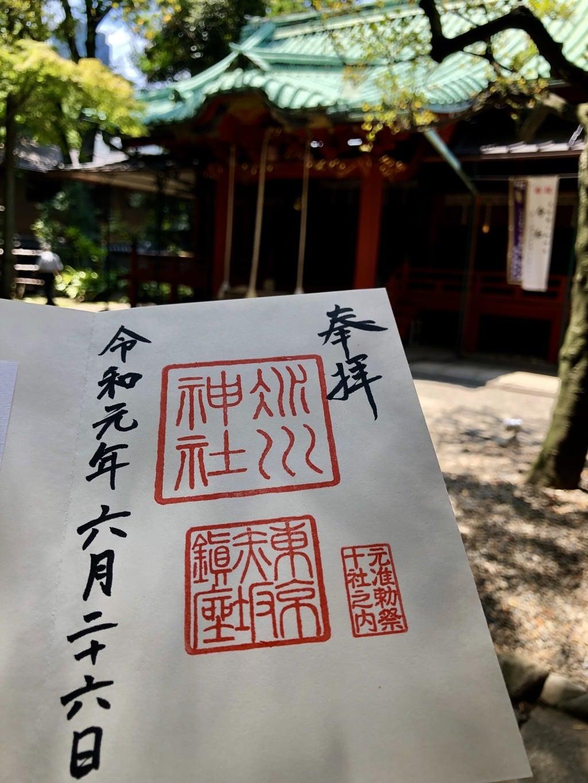 赤坂氷川神社(東京都)
