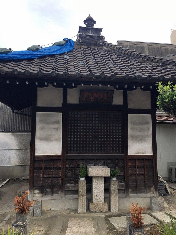 金台寺の建物その他