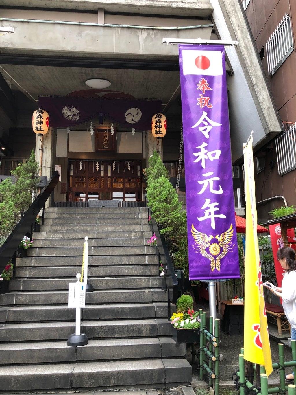 烏森神社のその他