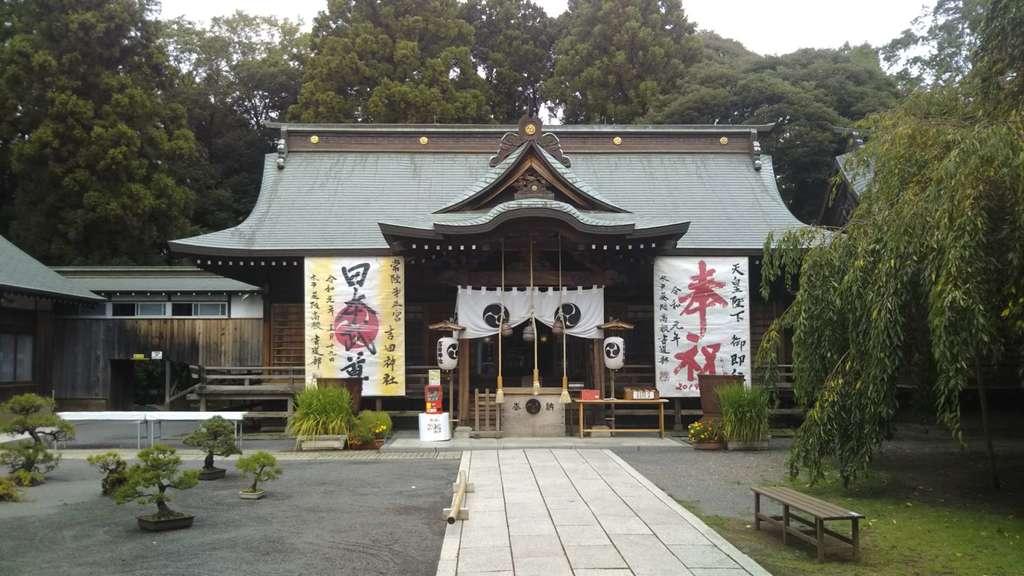 常陸第三宮 吉田神社の本殿